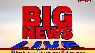 રાજ્યવ્યાપી GST ટીમનાં દરોડાનો ધમધમાટ, GST ચોરી ઝડપવા કાલે GST ટીમે પાડયા દરોડા-Mantavya News