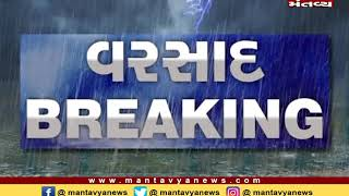 Bharuch :પાલેજ નગરમાં ધોધમાર વરસાદ, પવન સાથે ધોધમાર વરસાદ -Mantavya News