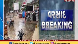સમગ્ર દ.ગુજરાતમાં ધોધમાર વરસાદ, સુરત, વલસાડ અને વાપીમાં વરસાદ-Mantavya News