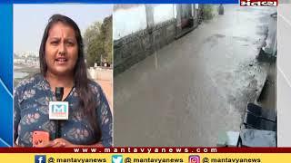 રાજ્યનાં 23 જિલ્લા અને 121 તાલુકામાં વરસાદ,વલસાડનાં વાપી તાલુકામાં સૌથી વધુ વરસાદ-Mantavya News
