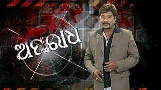 Minaketan Das (Veteran Odisha Actor & Director) | Takes and Retakes Behind the Scene | Satya Bhanja