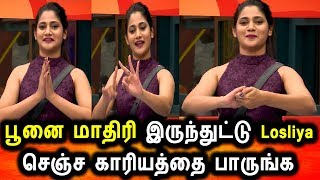 Bigg Boss Tamil 3|30th jun 2019 Promo 4|Episode 8|Day 7|BB3|Kamal Speech|Losliya Army