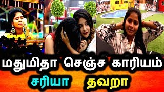 BIGG BOSS 3 TAMIL 30th Jun 2019 Full Episode|DAY 7|Madhumitha Over Acting|Kamal Speech|BB3