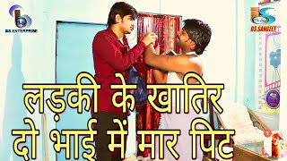 best comedy scene Shadi कर के फस गया यारो  || Web series