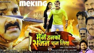 making of .Main unko Sajan Chun Liya film ka shooting Pawan Singh director Devendra Tiwari