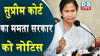 Supreme Court का Mamata Banerjee सरकार को नोटिस | Priyanka Sharma की रिहाई में देरी क्यों हुई?
