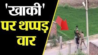 पंजाब में पुलिसकर्मी की पिटाई....युवकों ने बीच सड़क पर पुलिसकर्मी को जमकर पीटा...