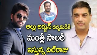 Trivikram Srinivas removed prudvi raj for Allu Arjun movie I