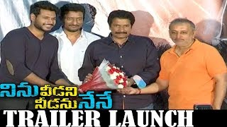 Ninu Veedani Needanu Nene Trailer Launch | Sundeep Kishan