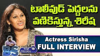 Actress Sirisha Exclusive Interview | BS Talk Show | Tollywood Controversy |Top Telugu TV Interviews
