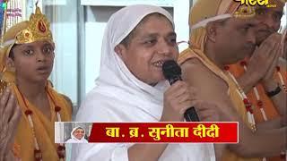Vishesh | हस्तिनापुर विधान | Hastinapur Vidhan | Ep:- 18
