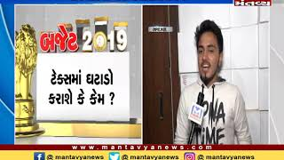 Maru Mantavya (30/06/2019) - Mantavya News