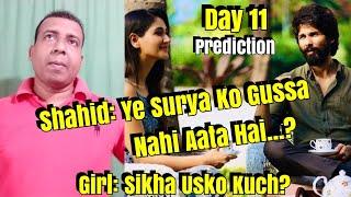 Kabir Singh Box Office Prediction Day 11 l Film Mein Abhi Dum Baaki Hai