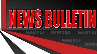 देशभर की तमाम छोटी बड़ी खबरों के लिये देख़ते रहे NAVTEJ TV...9PM
