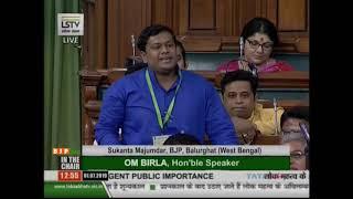 Shri Sukanta Majumdar raising 'Matters of Urgent Public Importance' in Lok Sabha