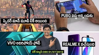 Technews in telugu 390:spider man, redmi k20 pro,realme x,redmi 7a,5g,apple mac book air,pubg
