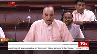 Shri Subramanian Swamy's speech on Bills on President's rule & Reservation (Amendment) in J&K