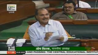 Adhir Ranjan Chowdhury speak on The Central Educational Institutions Bill, 2019