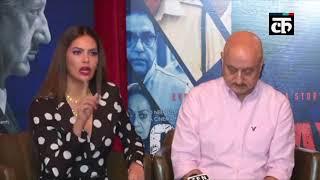 ईशा गुप्ता ने फिल्म 'वन डे जस्टिस डिलीवर' के प्रमोशन के दौरान की सुरक्षा बालों की तारीफ