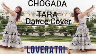 CHOGADA TARA / UMANG SHARMA / LOVERATRI / BOLLYWOOD DANCE / SALMAN KHAN