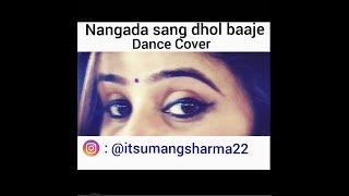 Nangada Sang Dhol // Ramleela //Deepika Padukone // Ranveer singh