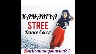 KAMARIYA DANCE COVER // STREE MOVIE // NORA FATEHI // RAJKUMAR RAO