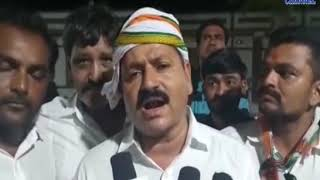 Halvad :Congresss anti-corruption campaign tractor raid took place| ABTAK MEDIA