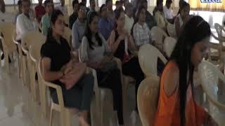 Morbi: Seminar held for Chartered Accountant  ABTAK MEDIA