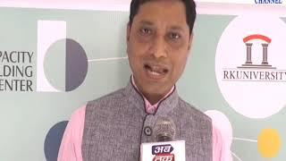 Rajkot: Inauguration of Capacity Building Center at RK University| ABTAK MEDIA