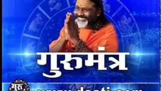 Gurumantra 26 june 2019 - Gurumantra With Daati Maharaj