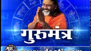 Gurumantra 2 july 2019 - Gurumantra With Daati Maharaj