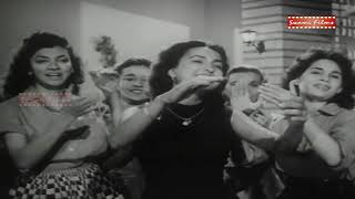 EK PHOOL CHAR KAANTE | 1960 | O Meri Baby Doll | Old Movie Song of Sunil Dutt