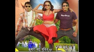 New Viraj Bhatta Bhojpuri Movie Trailer-2018-Music Santosh Raj