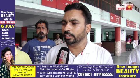 Strike के कारण Ludhiana Bus Stand पर Passengers हो रहे परेशान