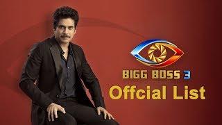 Bigg Boss Telugu 3 Official Contestants List | Nagarjuna | Star Maa | #BiggBoss3 | TopTeluguTV