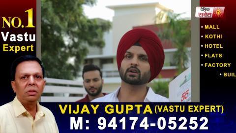 Yuvraj Hans | New Look in movie 'Parindey' | Mansi Sharma | Dainik Savera