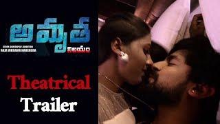 Amrutha Nilayam Movie Official Trailer | 2019 Latest Telugu Trailers |