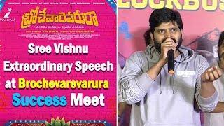 Hero Sree Vishnu Extraordinary Speech at Brochevarevarura Success Meet