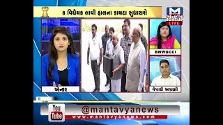 Nitin Patel રજૂ કરશે Gujarat Budget 2019 | Part 3 | Mantavya News