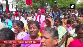 DMK supporters stage protest against Kiran Bedi over her alleged remark demeaning TN people