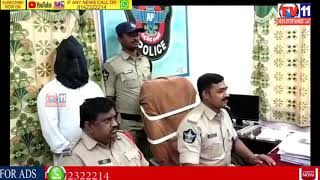 S.R.S.TRAVELS BUS DRIVER ARRESTED IN BUS ACCIDENT ISSUE ,PRESS MEET DHONE DSP KHADER BASHA