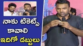 Tharun Bhasker Hilarious Speech At Brochevarevarura Success Meet | Sree  Vishnu|Nivetha Thomas video - id 361990997938c8 - Veblr Mobile