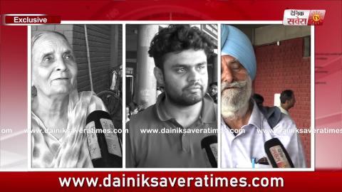 Video- Chandigarh में भी Roadways Buses की Strike के कारण लोग हुए परेशान