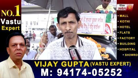 Video- टेम्पो पर सवार होकर Dakha के MLA को ढूंढ़ने निकले Titu Baniya