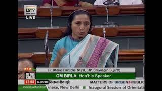 Dr. Bharati Dhirubhai Shyal raising 'Matters of Urgent Public Importance' in Lok Sabha