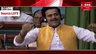 Lok Sabha में रवि किशन ने गाया भोजपुरी गाना