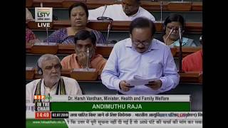 Dr. Harsh Vardhan moves The Indian Medical Council (Amendment)Bill, 2019 in Lok Sabha