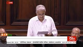 Shri Harshvardhan Singh Dungarpur on The Homoeopathy Central Council (Amendment) Bill, 2019