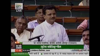 Dr. Manoj Rajoria on The Indian Medical Council (Amendment) Bill, 2019