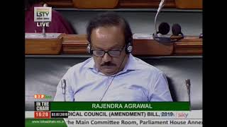 Dr. Subhash Bhamre on The Indian Medical Council (Amendment) Bill, 2019 in Lok Sabha